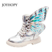 Kids Shoes Martin-Boots Wing High-Top Girls Black Boys Fashion Children Autumn for Mirror