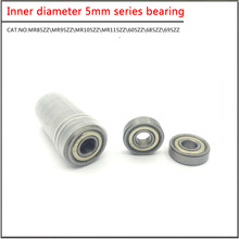 10Pcs/set MR85 MR95 MR105 MR115 605 695ZZ Double sided iron sheet sealSmall diameter ball bearing with inner diameter of 5mm
