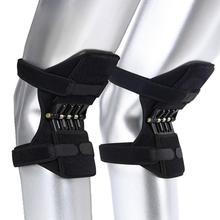 Сустав наколенник Поддержка дышащий нескользящий подъем облегчение боли для колена мощность Весна сила стабилизатор колена усилитель для спорта пожилых