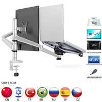 OA-7X Multimedia Desktop Dual Arm 25inch LCD Monior Holder+ Laptop Holder Stand Table Full Motion Dual Monitor Mount Arm Stand