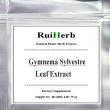 100-500 г, Gymnema Sylvestre экстракт листьев 20:1 порошок