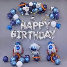 Estilo nórdico terno de aniversário do rei festa de crianças decoração balão meninos bebê um ano de idade suprimentos 039
