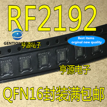 5Pcs FDMF6708 FDMF6708N QFN  in stock  100% new and original