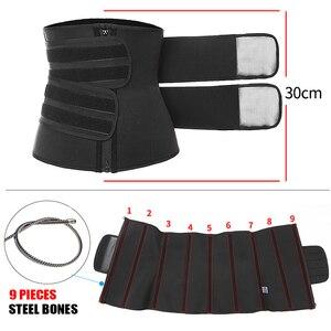 Image 5 - מותניים מאמן Neoprene הרזיה Cincher גוף Shaper פלדת עצמות בטן בקרת רצועת הרזיה זיעה שריפת שומן מחוך