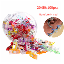20/50/100PCs Sewing Clips Plastic DIY Crafting Crocheting Knitting Clothing Clips  Assorted Colors Craft Securing Quilting Clip
