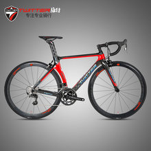 Twitter New Coming T10Pro C Brake Rival 22s Carbon Road Bike 700C 22 Speed Racing Cycling Bicycle