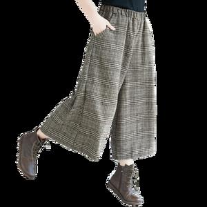 Image 5 - RUGOD 2019 moda ekose kadın pantolon yüksek bel geniş bacak pantolon rahat gevşek kadın pantolon pantalones mujer cintura alta