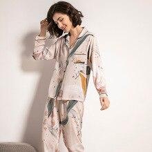 星空と花プリント女性パジャマセットコンフォート綿サテンフルスリーブホーム女性入札のためのカジュアルウェア春