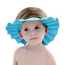 Adjustable Soft Baby Kids Shampoo Bath Shower Cap Shampooing