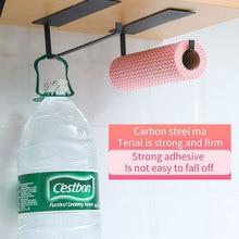 Shelf Organizer Cabinet Hanging-Holder Kitchen Rack-Bar Towel Toilet-Roll Bathroom Wood