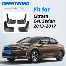 Автомобильные передние и задние брызговики для Citroen C4 L C4L 2013 2014 2015 2016 2017, седан, аксессуары, брызговик грязи, 1 комплект крыльев
