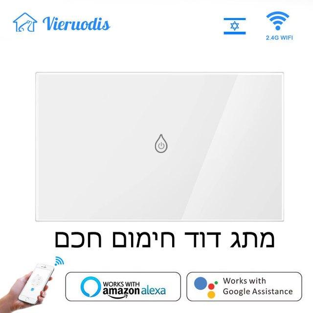 WiFi Caldaia Interruttore di Vita Intelligente Tuya App Riscaldatore di Acqua 16A Funzione di Temporizzazione di Controllo A Distanza di Voce ISRAELE Standard Alexa Google Casa