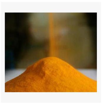 GMP  Co Q10 98% (coenzyme Q10) 100grams antioxidant Anti-Aging