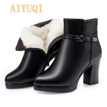 AIYUQI Women Warm Square Heels Ankle Snow Boots Genuine Leather women winter boots 2019 New High-heeled platform women's boots цена 2017