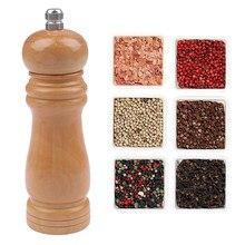 Moulin de cuisine pour sel et poivre, en bois, broyeur, assaisonnement, broyeur, outils de barbecue à la main, nouveau