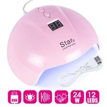 24W เครื่องเป่าเล็บ UV หลอดไฟ LED สำหรับบ่มเล็บเจล Polish Manicure Sun Light USB MINI อุปกรณ์เล็บเครื่องมือ LAStar7 1