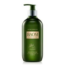 Olive Moisturizing Hair Care Shampoo 500ml Oily Dry Damaged Hair shampoo natural shampoo organic hair shampoo