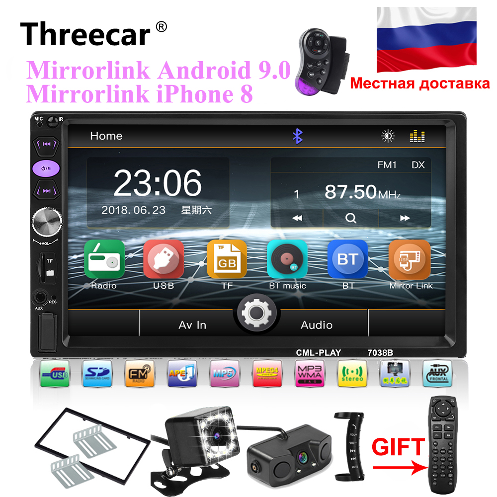 7 inch Mirror link Android Autoradio subwoofer USB MP5 Player Bluetooth Rear View Camera tape recorder