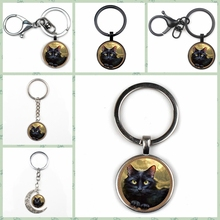 Fashion Retro Personality Moon Black Cat Keychain Men and Women Temperament Quality Car Charm Bag Pendant Gift