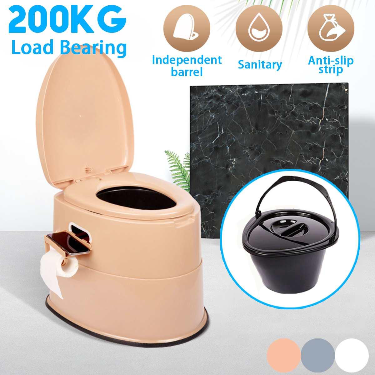 Portable Toilet 200KG Bearing Squatting Elderly Toilet Stool/Pregnant Movable Toilet/ Multifunction Bedpan & Paper Roll Holder