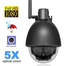 1080P Volle HD PTZ Speed Dome IP Kamera 5x Zoom Im Freien Wasserdichte CCTV WiFi Kamera Mini Motion Detection ONVIF h.264