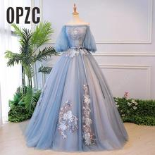 Ball-Gown Prom-Dress Quinceanera-Dresses Debutante Vestido-De-Quince Gorgeous Simple