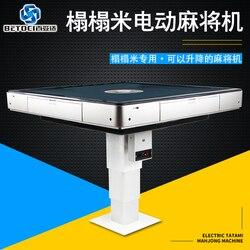 Автоматический маджонг Лифт ультра-тонкий тихий электрический пульт дистанционного управления бытовой татами маджонг машина