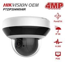 Hikvision OEM PTZ-N2404I-DE3 POE IP PTZ камера 4 МП 2,8 ~ 12 мм объектив с 4-кратным увеличением поддержка 2-полосной аудио камеры безопасности IR 20m IP66 H.265 +
