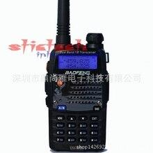 بواسطة dhl أو ems 20 sets UV 5RA شاشات الكريستال السائل