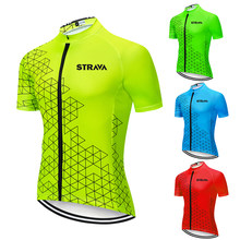 Neon Yellow STRAVA Cycling Jersey Summer 100% Polyester Mountain Bicycle Clothing Maillot Racing Bike Clothes Cycling Clothing