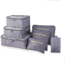 7-в-1 комплект Чемодан органайзеры для путешествий 7 различных размеров кубики Водонепроницаемый дорожные сумки для хранения мешка обжатия