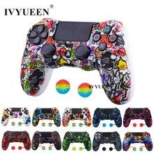 Ivyueen新用デュアルショック 4 プレイステーション 4 PS4 プロスリムコントローラケース & アナロググリップスティックキャップアクセサリー