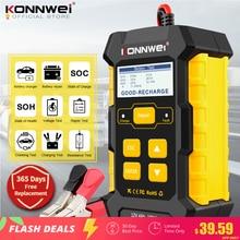 KONNWEI KW510 전체 자동 12V 자동차 배터리 테스터 펄스 수리 5A 배터리 충전기 습식 건조 AGM 젤 리드 산성 자동차 수리 도구