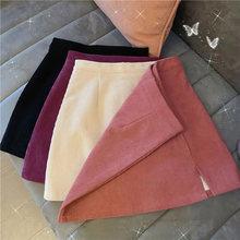 Женская юбка с завышенной талией Корейская мини для девочек
