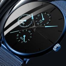 цена Geneva Mens Business Quartz Watch Luxury Blue Mesh Watch Casual Quartz Watch Fashion Simple Men Watch Gifts Relogio Masculino онлайн в 2017 году
