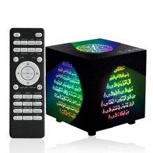 Altoparlante Quran musulmano Islam MP3 Lettore Arabo Corano Apprendimento Altoparlanti con lingue di Traduzione e Qari Digitale Corano