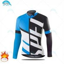 Men ciclismo jérsei de manga longa ao ar livre roupas masculinas manter quente esportes wear kit ciclismo mountain bike roupas