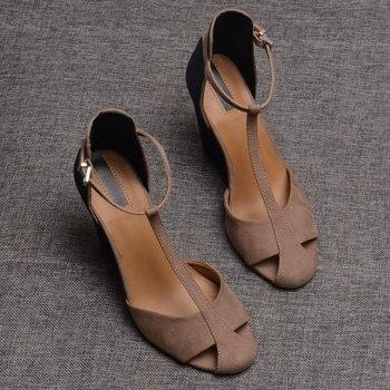 Women's Fashion Gladiator Sandals