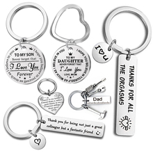 Fashion Keyring Drive Safe Name Stainless Steel Keychain Couples Key Rings Women Men Friend Family Chain Pendant Jewelry