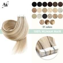 AW – Extensions de cheveux naturels Remy lisses, sans couture, invisibles, avec Mini bande adhésive, faites à la Machine, 10 à 24 pouces