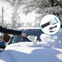 12 В Электрический Подогрев ледяной скребок для машины Авто прикуриватель снег удаление лопатка лобовое стекло размораживание Чистые Инструменты