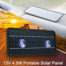 12v 45 w портативная панель солнечных батарей для автомобиля