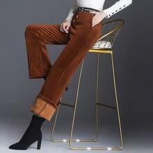 Осенне зимние женские вельветовые брюки #2011 модель 4xl прямые