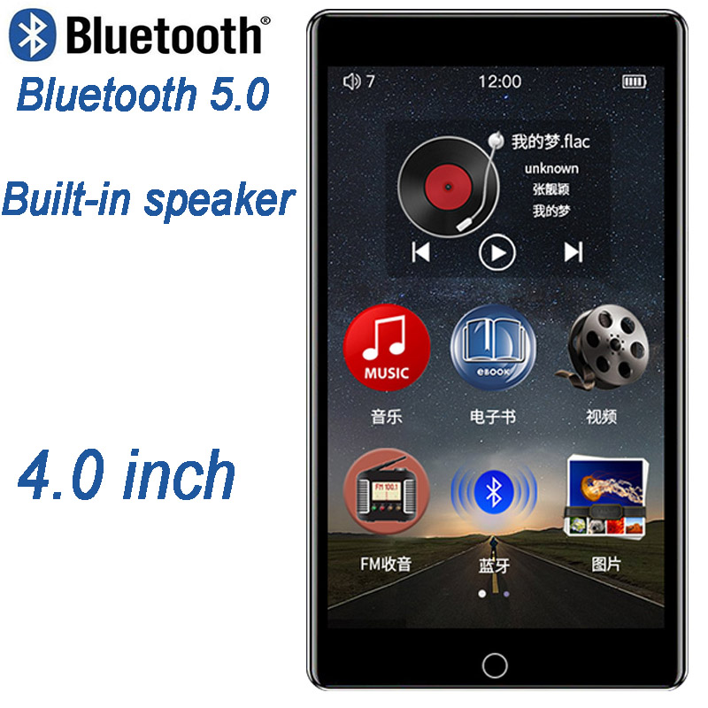 RUIZU H1 4 inch Touch Screen Bluetooth5.0 MP4 Player With Built-in Speaker Support FM Radio Recording Video E-book MP3 Player image