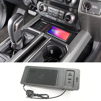15W car wireless charger For ford exploror f150 SVT raptor 2017-2020 phone fast charging adapter cigarette light for iPhoneX car cigarette powered rotatable charging adapter charger for iphone ipod cell phone white