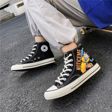 New High-Top Lace-up Men's Canvas Sneakers Men Shoes Casual Fashion Cartoon Anime Super Saiyan Dragon Ball Print