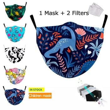 Reusable Children Mask Cute Dinosaur Print Fabric Dust Masks Cartoon Mouth Mask Washable Print Face Kids Masks Cloth Mascarillas свитшот print bar hu ss masks