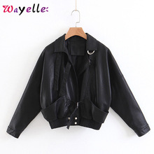 Batwing Sleeve PU Women Leather Jacket Winter Casual Metal Ring Faux Turn-down Collar Zipper Biker
