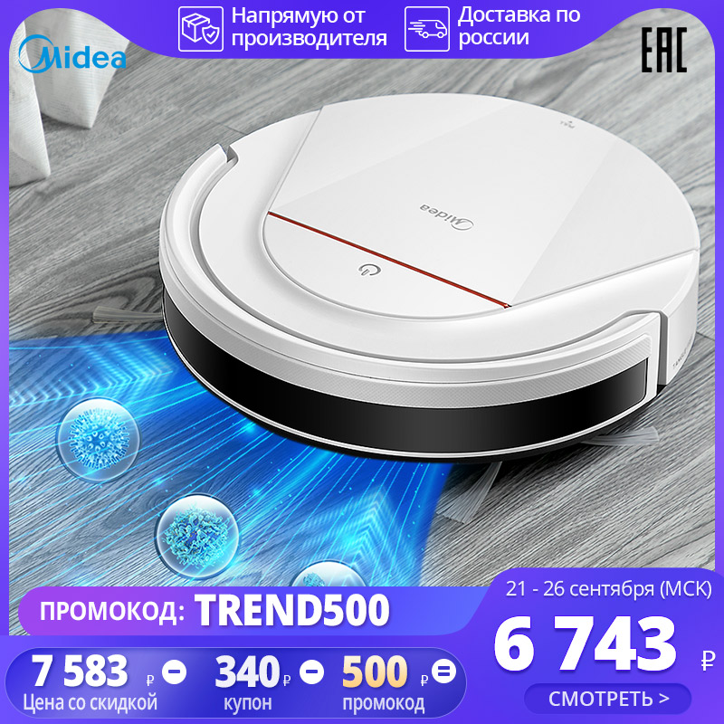 Wireless mini hand washing Smart Robot vacuum cleaner VCR03 dust collector cyclone filter for home dry and wet cleaning Midea VCR03W/P|Vacuum Cleaners|   - AliExpress