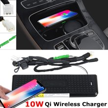 For BMW F30 F31 F34 F32 F36 3 4 Series 2013 2018 LHD QI Wireless Charging Phone Charger Center Console wireless charging tool
